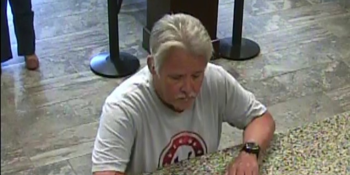 Hoover police looking for bank robbery suspect