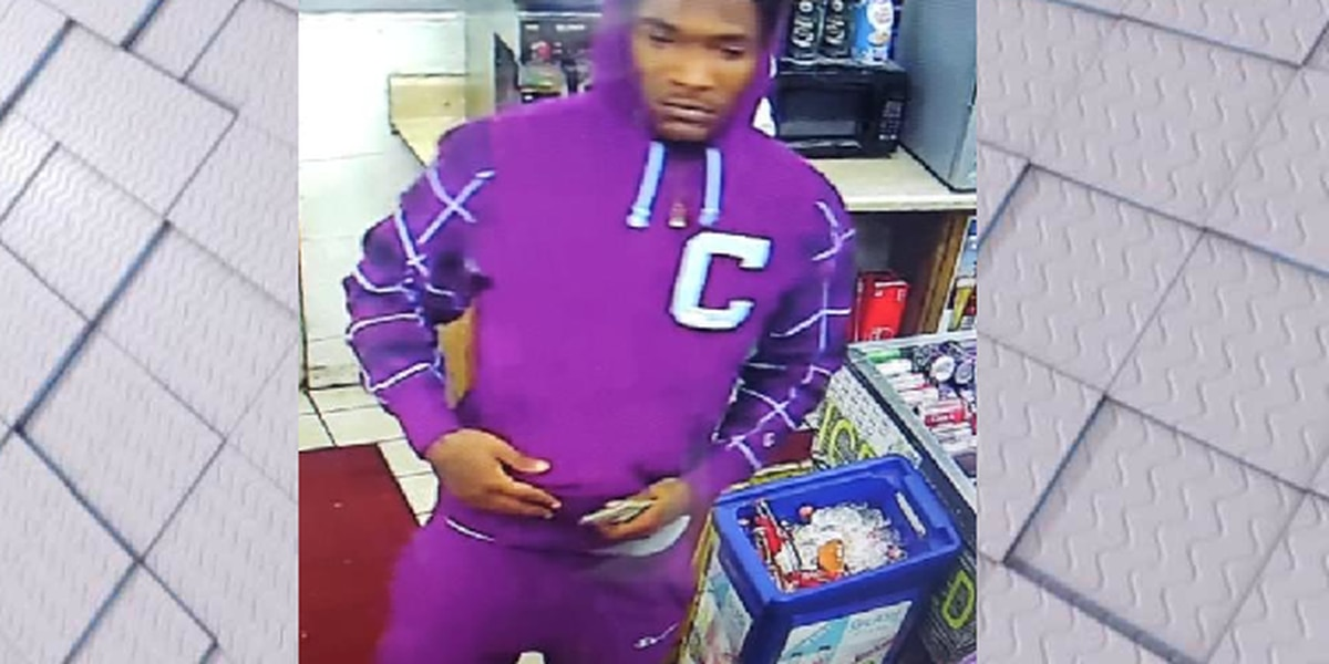 B'ham police need help identifying suspect of robbery, kidnapping and sexual assault