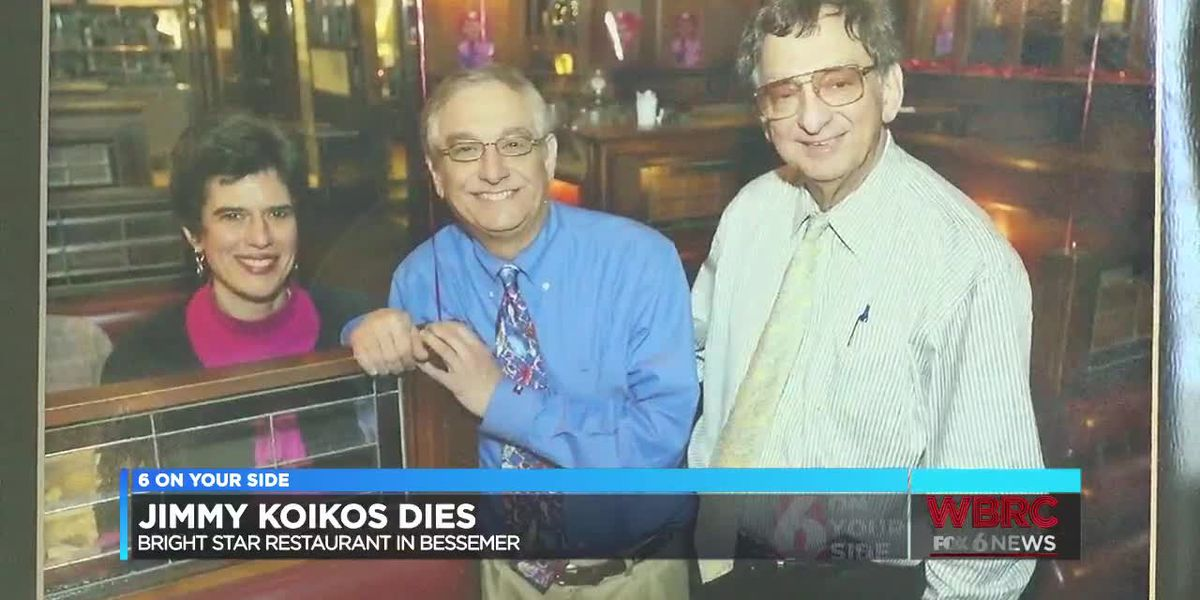Jimmy Koikos remembered