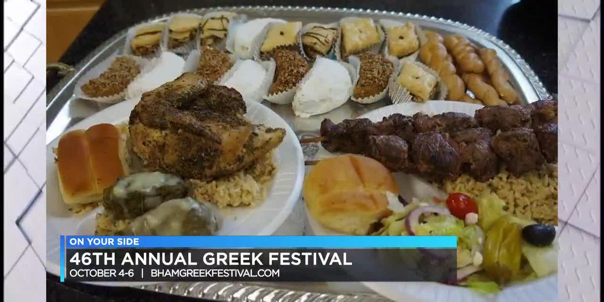 46th Annual Greek Festival